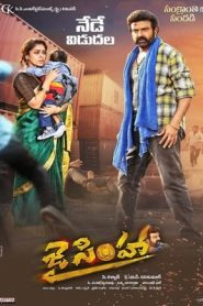 Jai Simha (2018) South Hindi
