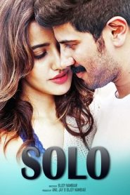 Solo (Athadey) 2017 Hindi