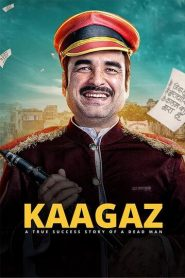 Kaagaz 2021 Hindi Movie Zee5
