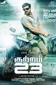 Kuttram 23 2017 South Hindi Dubbed