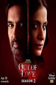 Out of Love 2021 Hotstar Episode 1 To 2