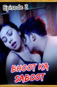 Bhoot Ka Saboot 2021 Uflix Episode 2