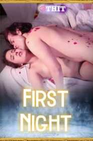 First Night 2020 HotHit