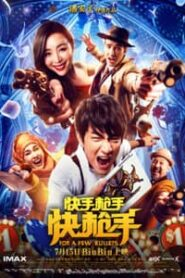 For a Few Bullets 2016 Hindi Dubbed