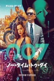 No Time to Die 2021 Hindi Dubbed